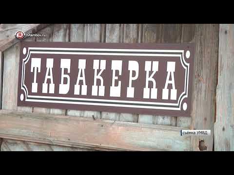 В Тамбове задержан один из подозреваемых в ограблении оптовой базы