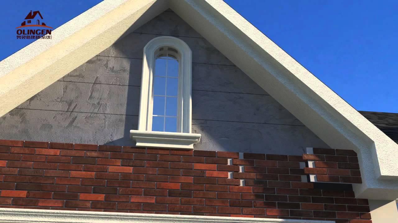 OLINGEN Brick Panel Installation - YouTube