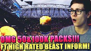 FIFA 16: PACK OPENING (DEUTSCH) - FIFA 16 ULTIMATE TEAM - OMG 50&100K PACKS! [FT HIGH RATED INFORM]