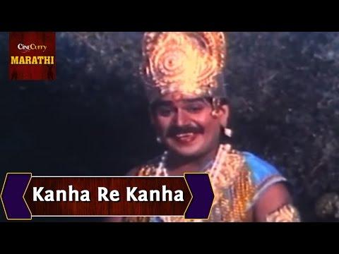 Kanha Re Kanha Full Video Song | Kuthe...