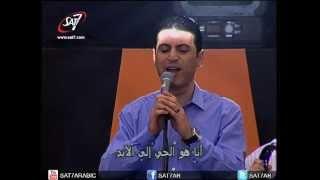 احسبها صح ٢٠١٢ - ترنيمة استيقظي استيقظي - زياد شحادة