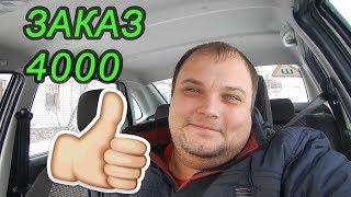 Как заработать в Новосибирске