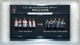 LJL 2016 Summer Split Round8 Match1 Game1 7h vs DFM