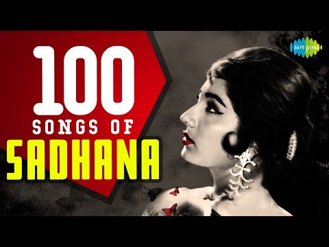 100 Songs of Sadhana | साधना के 100 गाने | HD Songs | One Stop Jukebox