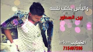 الحيــاة امــل ( alhayat amal 2018 ( ahlam