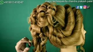 indian hindu bridal traditional bun 2018  hairstyle (magic techniques by chandra prakash patel)