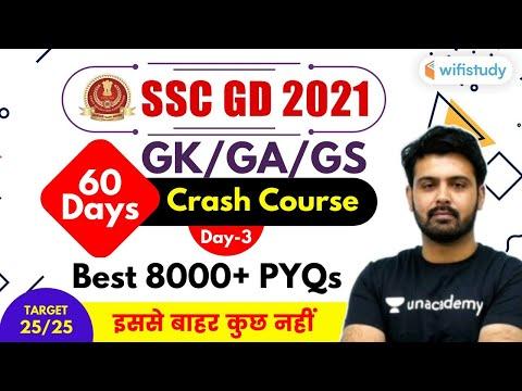 Best 8000+ PYQs Series   Day-3   GK/GA/GS Crash Course   SSC GD 2021   wifistudy   Aman Sharma