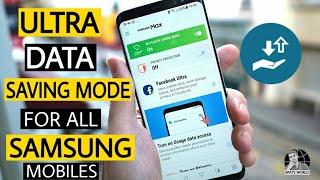 Ultra data saving mode | Ultra data saving mode use in hindi