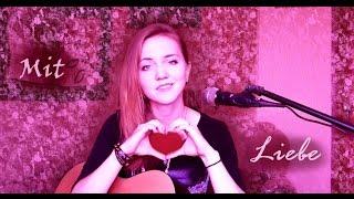 Eisbrecher - Rot Wie Die Liebe (acoustic cover by Daria Trusova)