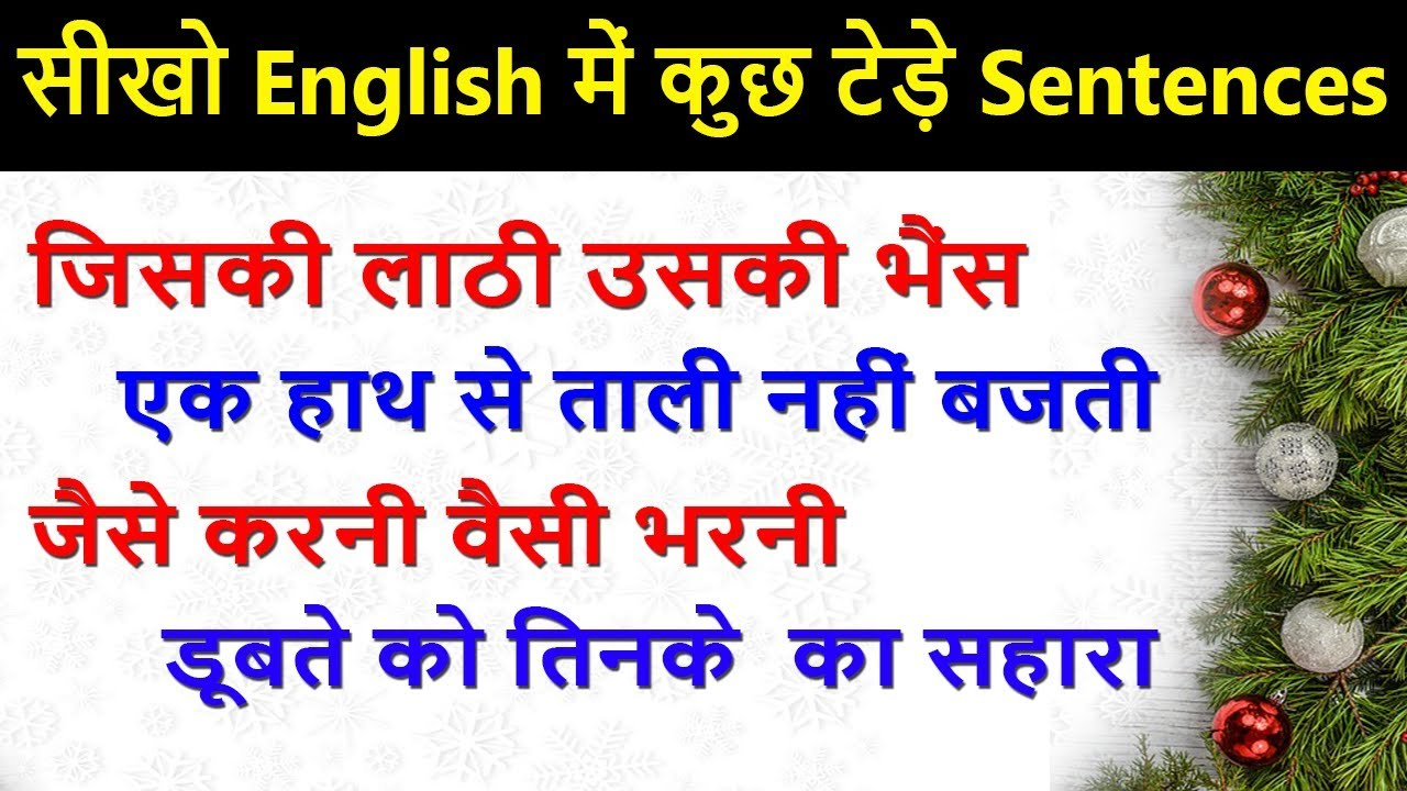 Perhaps meaning in hindi