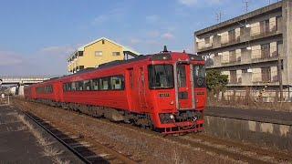 JR九州 キハ185系(3両) 分オイ 特急 ゆふ1号 日田行 81D 御井通過