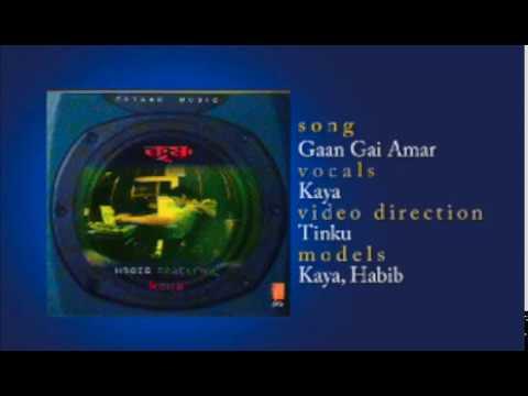 Gaan Gaai Amar I Krishno I Habib ft  Kaya I Official Music Video