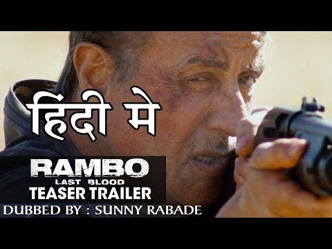 rambo-:-last-blood-|-hindi-trailer-|-dubbed-by-sunny-rabade-|-2019
