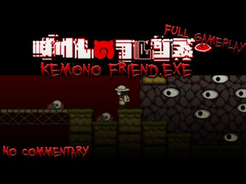 けものフレンズ.exe / Kemono Friend.exe - Full Gameplay - No Commentary