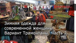 видео Где купить жилеты мужские утепленные  в Санкт-Петербурге.