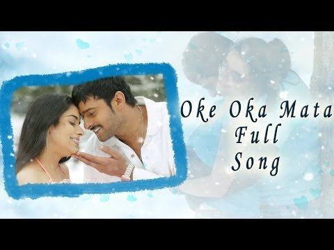 Oke Oka Mata Full Song || Chakram Movie || Prabhas, Aasin