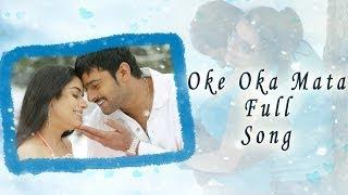 Oke Oka Mata Full Song || Chakram Movie || Prabhas, Aasin