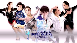 The Ultimate Figure Skating Championship 2021 | Men vs Ladies | Fan-Imaginative Dialogues