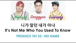 Video P101 S2 NO NAME : Who You? [Han/Rom/Eng] Lyrics download MP3, 3GP, MP4, WEBM, AVI, FLV Maret 2018
