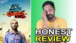 gubbi-mele-brahmastra-review-movie-review-raj-b-shetty-kaata-arul-sandalwood-talkies