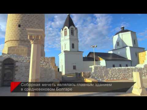 24 факта истории города Болгар