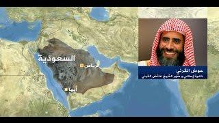 بالفيديو.. صهر الشيخ «عائض القرني» يكشف تفاصيل الاعتداء على الداعية