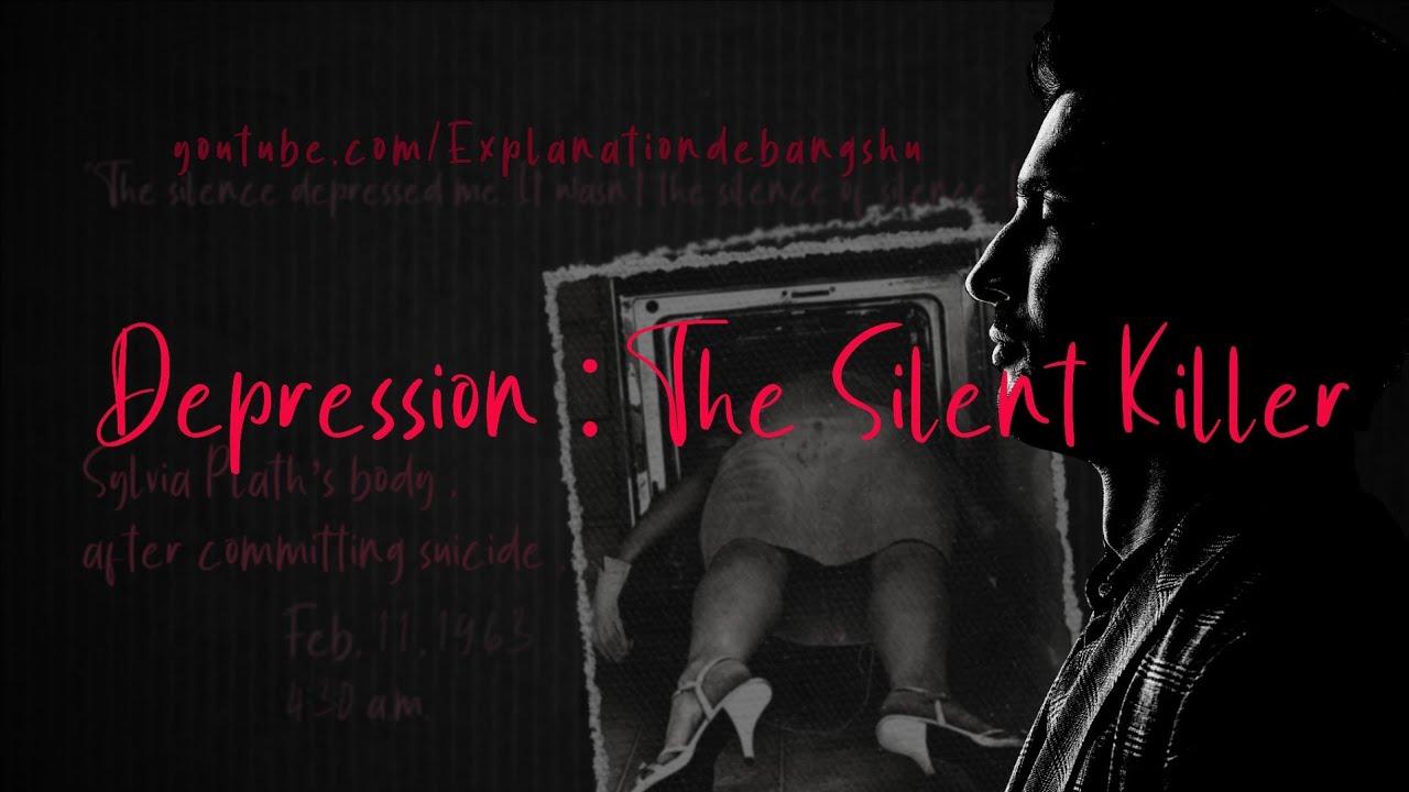 ডিপ্রেশন : এক মৃত্যুফাঁদ || Depression : The Silent Killer || EXPLANATION