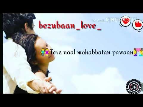 Tere Bina Jeena Saja Ho Gya Be ||whatsapp Status || Punjabi Song 😘😘