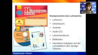 Німецька мова. 4 клас. Урок