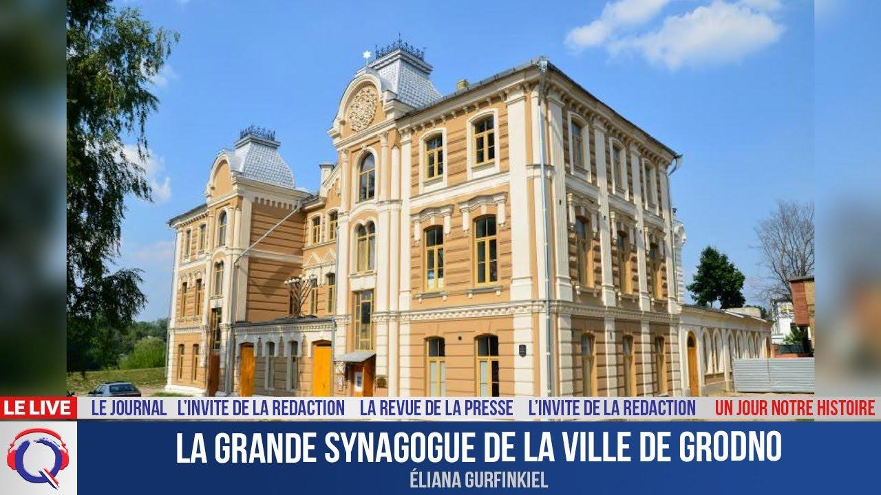 La grande synagogue de la ville de Grodno - Un jour notre Histoire du 4 juillet 2021