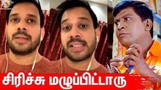 Bharath Interview | Vadivelu, Kadhal, Kaalidas, Em Magan, Boys Movie