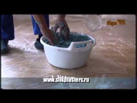 Инструкция по нанесению жидких обоев