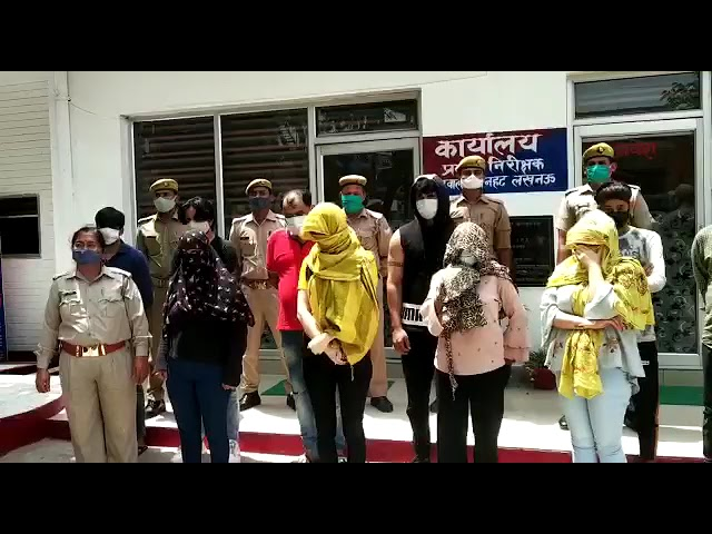 Sex racket in Lucknow