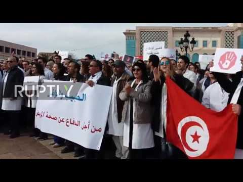 Tunisia: Doctors take to streets of Tunis amid nationwide strike