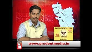 Prudent Media Konkani News 21 Oct 18 Part 1