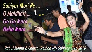 Sahiyar Mori Re | Best Dandiya 2016 | Rahul Mehta, Charmi Rathod