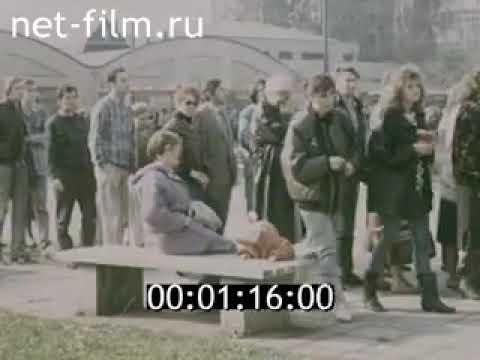 похороны Игоря Талькова сюжет 2
