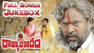 Download lagu Rajyadhikaram Movie Full Songs Jukebox R Narayana Murthy MP3