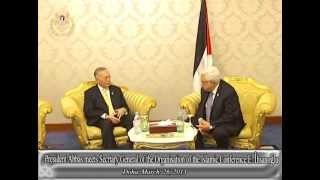 President Abbas meets Secrtary General of the Organisation of the Islamic Conference E İhsanoğlu