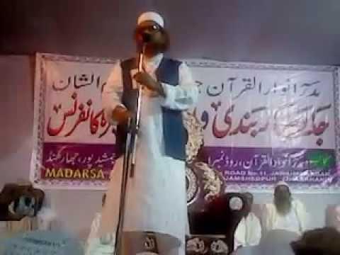 Jamshed Johar new naat dastarbandi confrenc of jamsedpur 201Uplod By M J Media