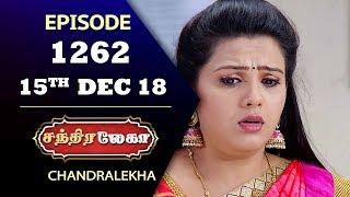CHANDRALEKHA Serial | Episode 1262 | 15th Dec 2018 | Shwetha | Dhanush | Saregama TVShows Tamil