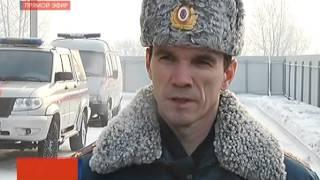 В Хакасии завершена операция по поиску охотников в районе Саяно-Шушенского водохранилища