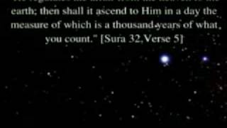 The Speed of Light in the QURAN? Islam is the TRUTH!