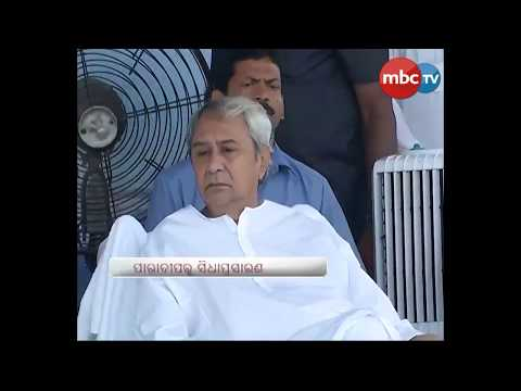 Live From paradeep  , Raghunathpur || ମହାନଦୀ ମହାଅଭିଯାନ || Part -3 || MBCTV