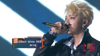 Скачать 170409 ZTAO Hello Hello Black White AB At 17th Top Chinese Music Festival LIVE