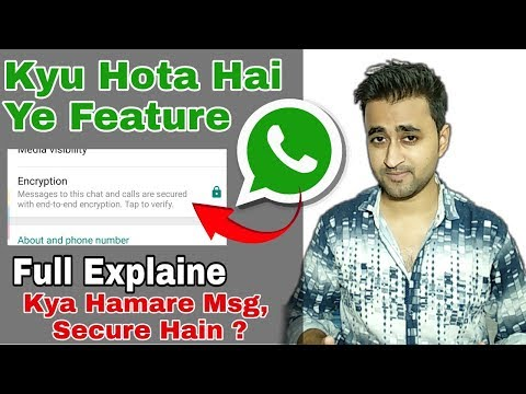 WhatsApp Feature Encryption Explained || WhatsApp Messages Is Secure Or Not [Hindi]