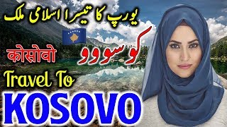 Travel to Kosovo   Full  Documentary and History About Kosovo In Urdu & Hindi   کوسووو کی سیر