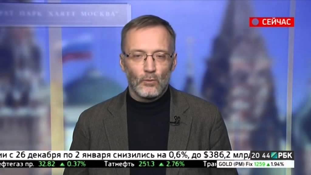 новости украины сегодня подробности