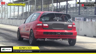 FINAL DAY1  | SUPER 4 N/A | RUN1 | 25/02/2017 (2016)