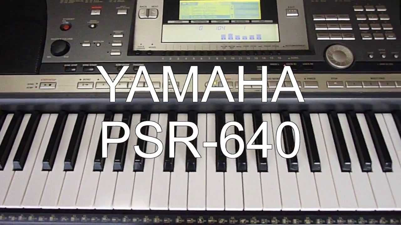 What To Do With A Yamaha Keyboard